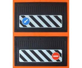 1012 Бризговик 530х330 наклейка(комплект) 0043