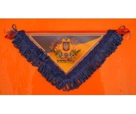 1508 Вымпел Украина треугольный
