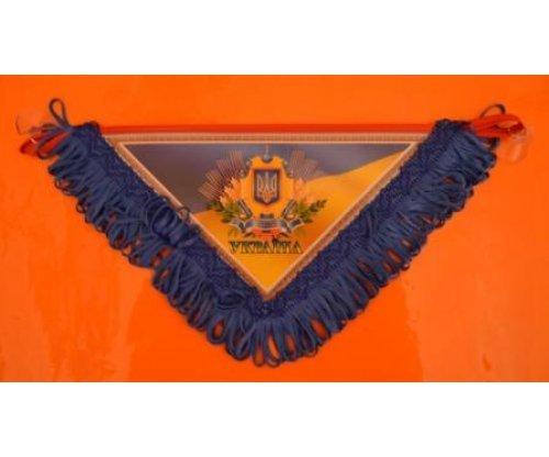 1508 Вимпел Україна трикутний