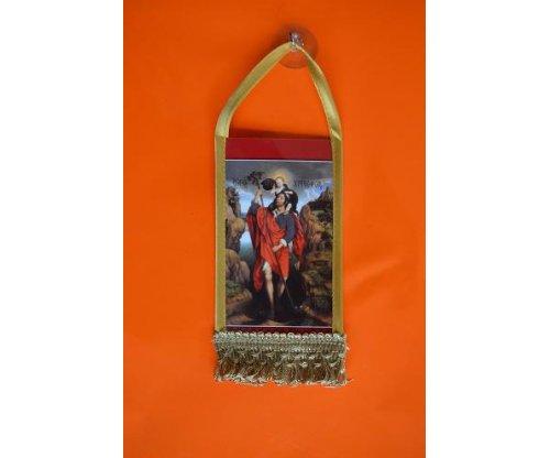 1522 Вимпел Христофор малий