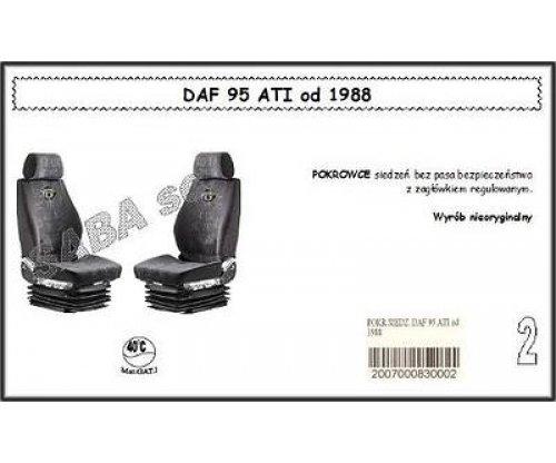 1702 Чехол DAF 95ATI от 1988