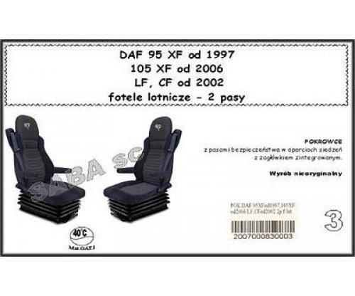 1703 Чохол DAF 95XF від 1996, 105XF від 2006, CF,LF від 2002, сидіння-вертушки, 2ремені