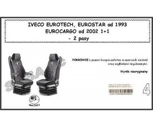 1704 Чехол IVECO EUROTECH, EUROSTAR с 1993, E-CARGO с 2002, 1+1, 2ремня