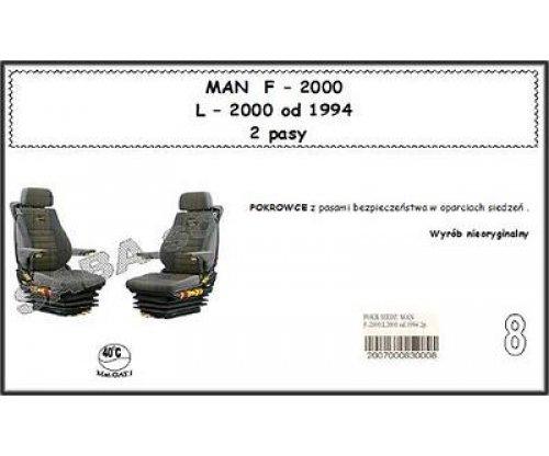 1706 Чохол MAN F-2000, L-2000 від 1994, 1+1, 2ремені