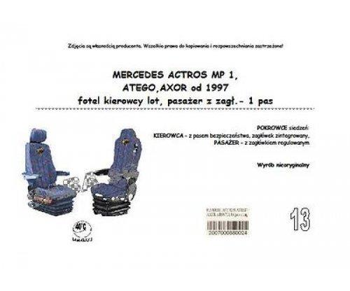 Чехол MERCEDES ACTROS MP I AXOR, ATEGO с 1997, водитель сиденье-вертушка, 1ремень