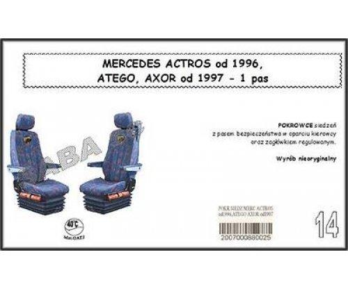 1709 Чехол MERCEDES ACTROS с 1996, ATEGO, AXOR от 1997