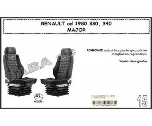 1710 Чохол RENAULT від 1980, 330,340,385(MAJOR)