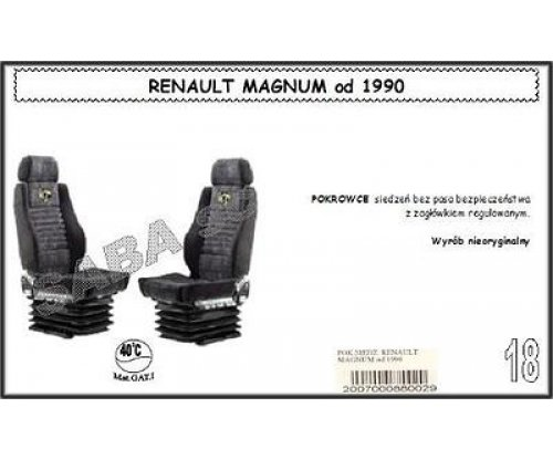 1713 Чохол RENAULT MAGNUM 1990-1996