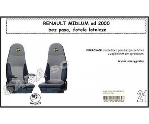 Чехол RENAULT MIDLUM от 2000, сиденья-вертушки