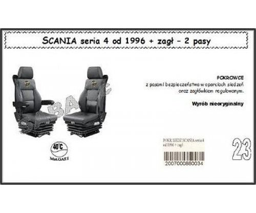 Чехол SCANIA 124,114,94 серия 4 от 1996, 2ремня