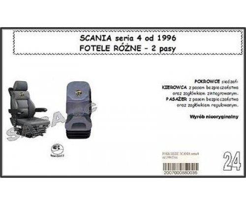 Чохол SCANIA 124 від 1996, різні сидіння, 2ремені