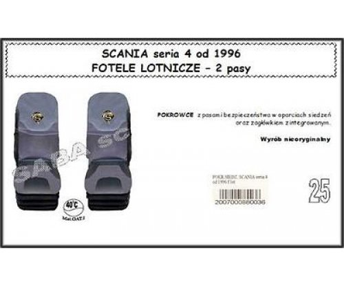 Чохол SCANIA 124 від 1996, сидіння-вертушки, 2ремені