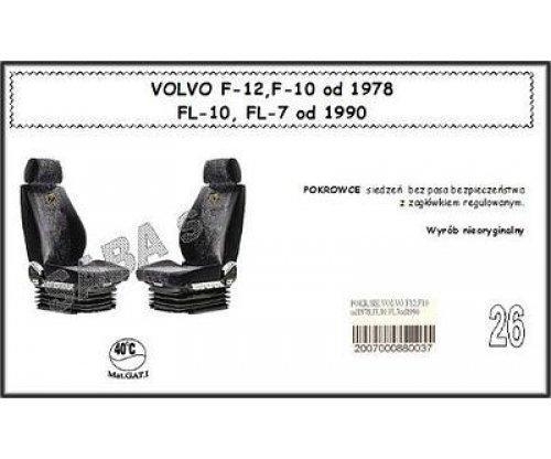 Чехол VOLVO F-12, F-10 от 1978, FL-10, FL-7 с 1990