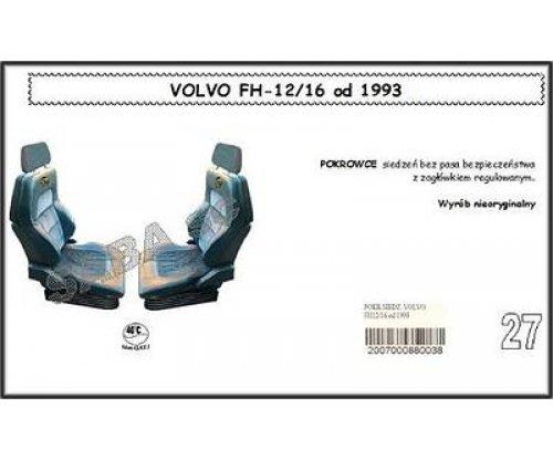 Чохол VOLVO FH-12/16 від 1996