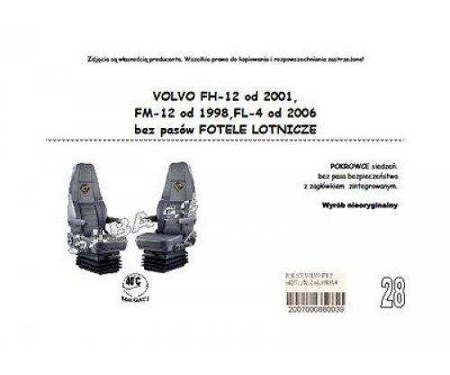 Чехол VOLVO FH-12 от 2001, FM-12 с 1998, FL-4 с 2006, сиденья-вертушки, без ремней