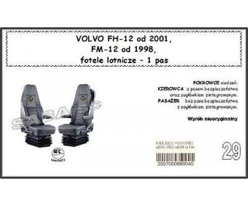Чехол VOLVO FH-12 от 2001, FM-12 с 1998, сиденья-вертушки, 1ремень