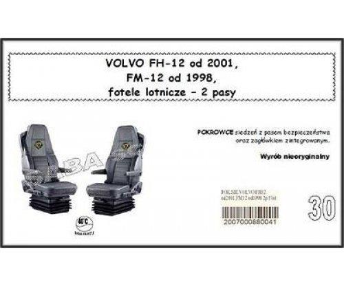Чохол VOLVO FH-12 від 2001, FM-12 від 1998, сидіння-вертушки, 2ремені