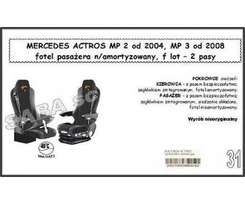 Чохол MERCEDES ACTROS MP II від 2004, MP IIІ від 2008, сидіння пасажира без амортизації, сидіння-вертушки, 2ремені