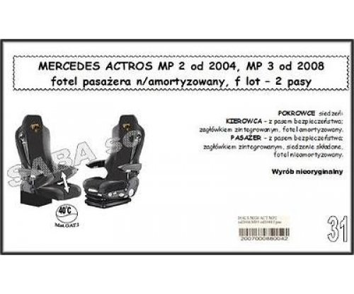 Чехол MERCEDES ACTROS MP II от 2004, MP II и от 2008, сиденье пассажира без амортизации, сиденья-вертушки, 2ремня