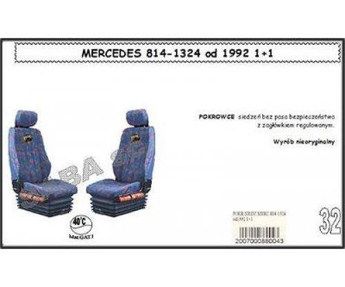 Чехол MERCEDES 814-1324 от 1992, 1+1