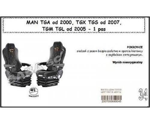 Чохол MAN TGA від 2000, TGX, TGS від 2007, TGM, TGL від 2005, 1ремінь