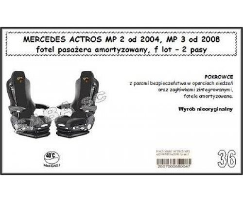 Чохол MERCEDES ACTROS MP ІІ від 2004, MP ІІІ від 2008, сидіння пасажира амортизується, сидіння-вертушки, 2ремені