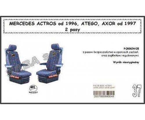 Чохол MERCEDES ACTROS від 1996, ATEGO,AXOR від 1997, 2ремені