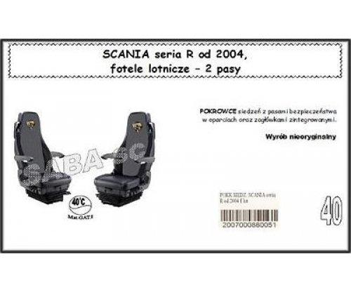 Чехол SCANIA 124 R от 2004, сиденья-вертушки, 2ремня