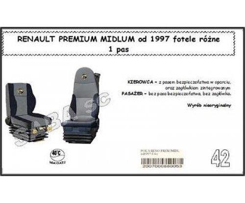 Чехол RENAULT PREMIUM, MIDLUM от 1997 разные сиденья
