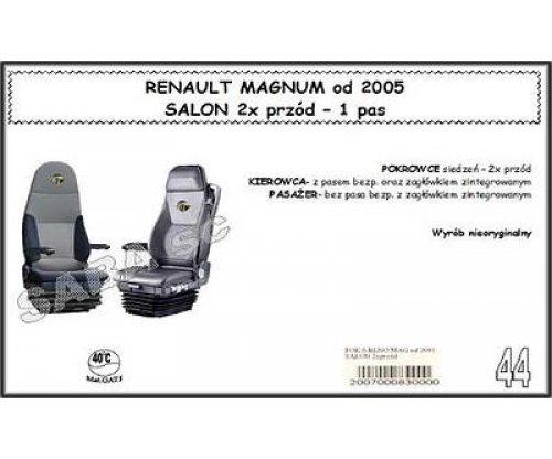 Чехол RENAULT MAGNUM с 2005, версия DUO, 2*перед, 1ремень