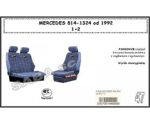 Чехол MERCEDES 814-1324, 409 от 1992, 1+2