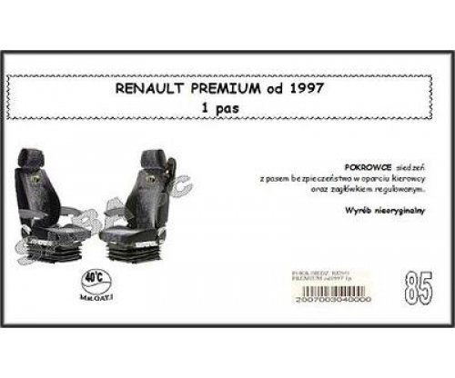 Чехол RENO PREMIUM от 1997, 1ремень