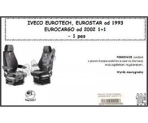 Чехол IVECO EUROTECH, EUROSTAR с 1993, E-CARGO с 2002, 1+1, 1ремень