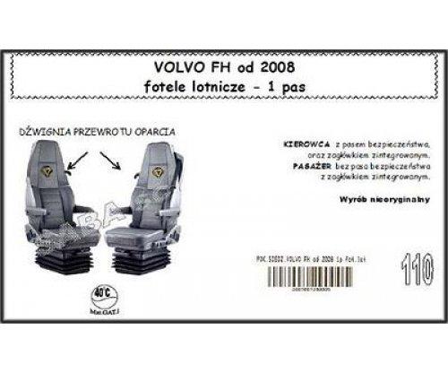 Чохол VOLVO FH від 2008, сидіння-вертушки, 1ремінь