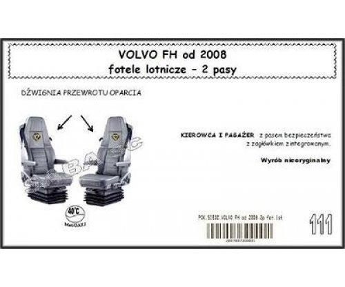 Чохол VOLVO FH від 2008, сидіння-вертушки, 2ремені