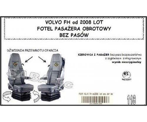 Чохол VOLVO FH від 2008, пасажир сидіння-вертушка, без ременів