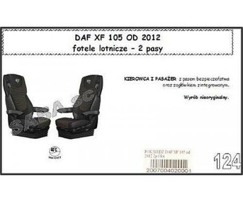 Чохол DAF 105XF від 2012, сидіння-вертушки, 2ремені
