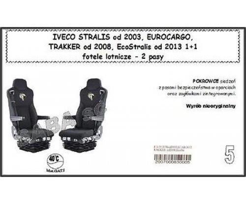 Чохол IVECO STRALIS від 2003, E-CARGO,TRAKKER від 2008, ECO STRALIS від 2013, 1+1, сидіння-вертушки, 2ремені