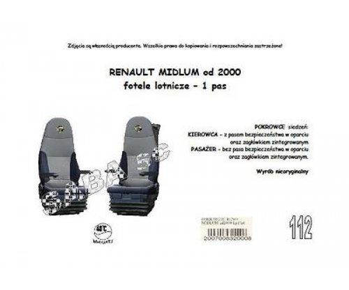 Чехол RENAULT MIDLUM от 2000, сиденья-вертушки, 1ремень